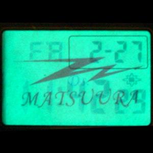 ZZ Matsuura